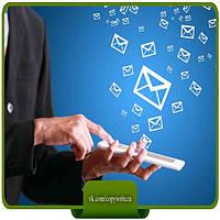 Письмо в рассылку | e-mail