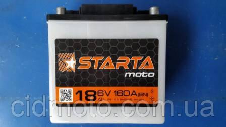 Аккумулятор Starta 6v 18a/h Украина