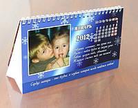 Печать календари настенные настольные