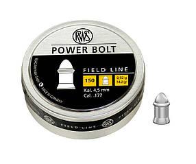 Пули RWS Power Bоlt 0,92 гр./ 150 шт.
