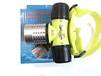 Налобный фонарик для подводного плаванья BL 6800