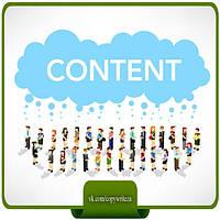 Текстовый контент для сайтов