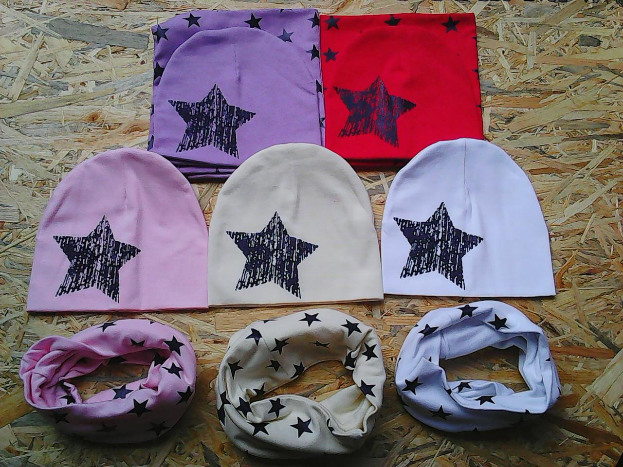Шапочка звезда с шарфиком хомут