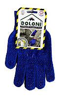 Перчатки трикотажные Doloni Universal с ПВХ (Арт. 646) размер 10 Класс защиты 1 - 1 пара.