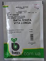 Купить семена Морковь Вита Лонга 50гр, бейо - bejo