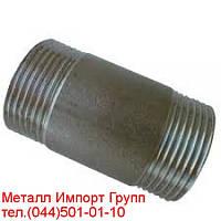 Бочонок стальной Ду 40 длинной 70 мм
