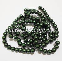 Жемчуг керамический, 6 мм, т.зеленый (20 шт)