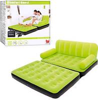 Надувной матрас диван 5 в 1 Bestway 67356 (насос+сумка)