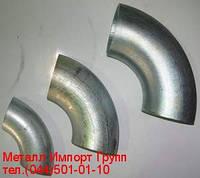Отвод стальной 90 градусов сталь 09Г2С 219х8 мм