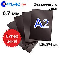 А2 магнитный винил без клеевого слоя 0,7 мм