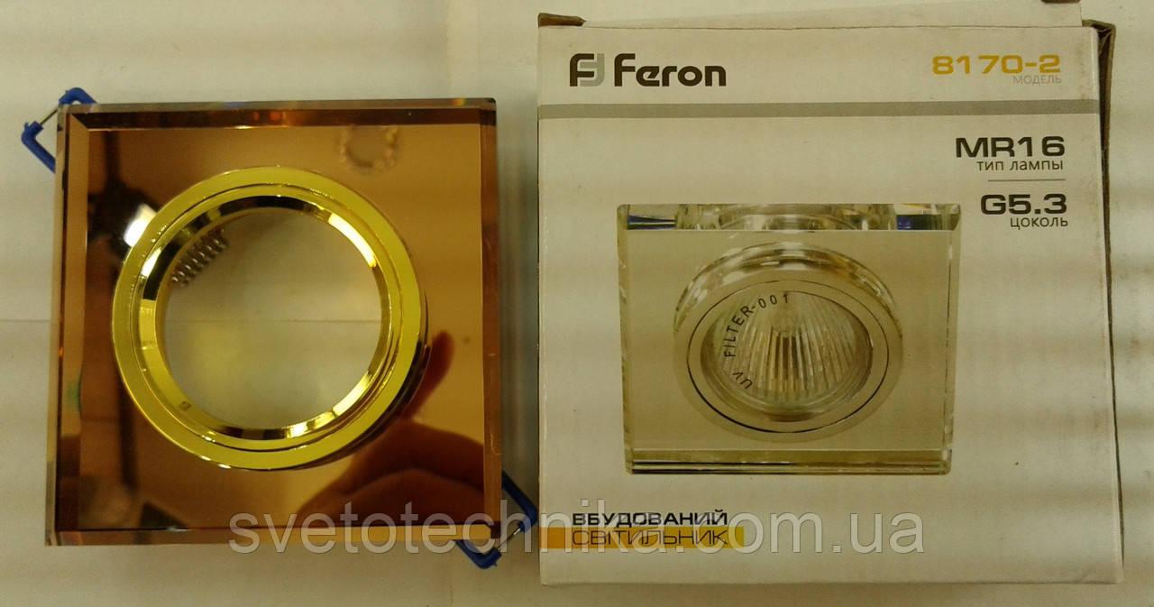 Светильник Feron 8170 MR16 (цвет коричневый-золото)