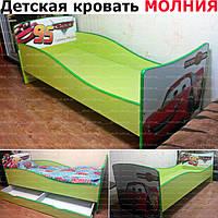 Детская кровать МОЛНИЯ для мальчика - только для Вас на http://кровать-машина.com.ua/, нарисована с любовью! ХИТ продаж!