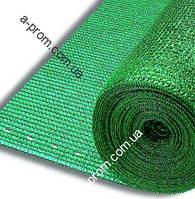 Сетка затеняющая (теневка) 4х100 м (45%)