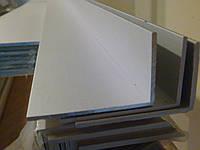 Алюминиевый профиль — уголок  размером 50х30х2