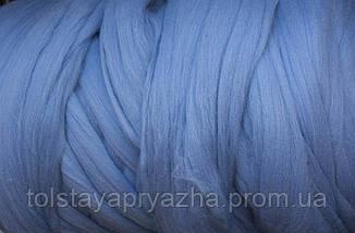 Шерсть меринос для вязания пледов, прядения, валяния №26 (голубой), фото 2