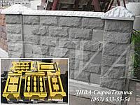 Формы для производства декоративных колотых блоков купить