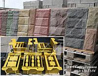 Формы для изготовления декоративного искусственного камня купить, фото 1