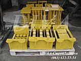 Пресс формы, матрицы для вибропресса купить, фото 2
