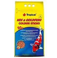 Tropical Koi & Gold Color Sticks корм для прудовых рыб улучшение окраса, в палочках, 10 л