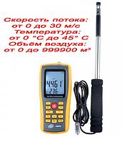 GM8903 Benetech Термоанемометр, нагретая струна