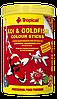 Tropical Koi & Gold Color Sticks корм для прудовых рыб улучшение окраса, в палочках, 5 л