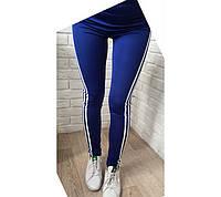 """Fashion Girl Лосины спортивные """" CrossFit"""" // 134"""