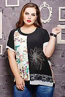 Блуза с цветком из стразов цвет принта бирюзовый МАРИСА