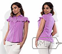 Блузка женская с рюшем фиолетовая VV/-1010