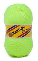 Пряжа для ручного вязания Kartopu Flora (акрил) желт-салат неон