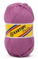 Пряжа для ручного вязания Kartopu Flora (акрил) фрез