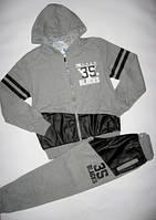 Спортивный подростковый костюм р.152 (арт.60108 сер)