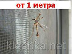 Антимоскитная евро сетка для окон и дверей, защита от мух, комаров и пыли, ширина  1,2 м