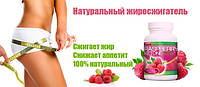 Средство для похудения - Raspberry Ketone Plus малиновый Хит!!!
