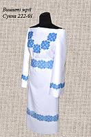 Платье 222-01 с поясом