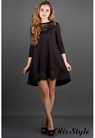 Стильное женское черное платье Летисия Olis-Style 44-52 размеры
