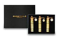Подарочный набор Montale Tropical Wood  3x20 ml