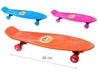 Скейт пенни борд 54 см