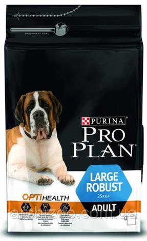 Pro Plan Large Robust Adult 14 кг для собак крупных пород с курицей, фото 2