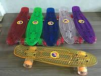 Скейт пенни борд прозрачный 54 см.
