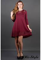Стильное женское бордовое платье Летисия Olis-Style 44-52 размеры
