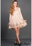 Стильное женское бежевое платье Летисия Olis-Style 44-52 размеры