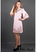 Трикотажное женское розовое платье с перфорацией  Валенсия Olis-Style 46-52 размеры