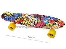 Скейт пенни борд 54 см.