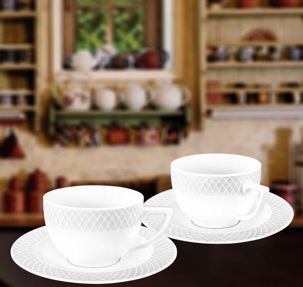 Набор: Кофейная чашка 90мл и блюдце 6 пар Wilmax от Юлии Высоцкой WL-8