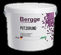 Bergge Putzgrund адгезионная универсальная грунтовка 10л
