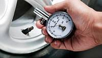 Давление в шинах: как проверить давление в шине.