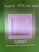 GISelt выключатель 1-й скрытый Milana F8001