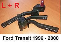Подрулевой переключатель Ford Transit (96-00). Новый. В сборе на Форд Транзит.