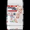 Стиральный порошок Denkmit Ultra Sensitive (1,215 кг)