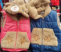 Детские теплые жилетки на меху,возраст 1-2 года ,Турция S154